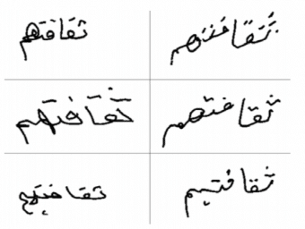 Accents in Handwriting