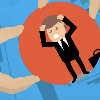 You're Fired!: The Subordinate Brain at Work